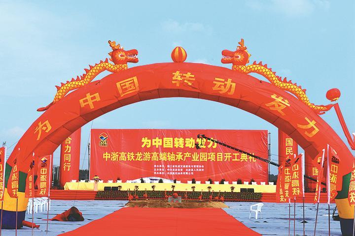 衢州2017年gdp_2019年衢州GDP增长6.7%
